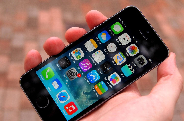 iphone ios9 crash carrier